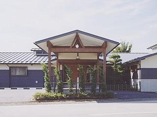 上石デイサービスセンターの画像