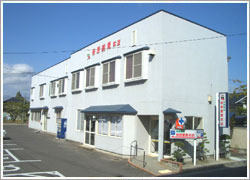 保原薬局本店の画像