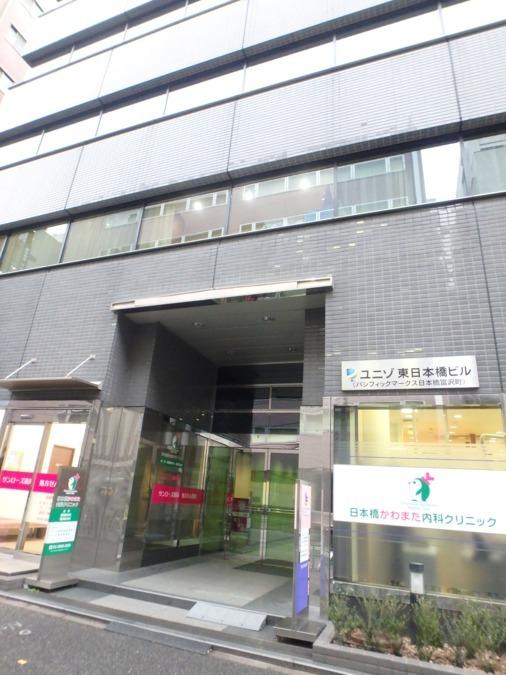 かふう保育園日本橋