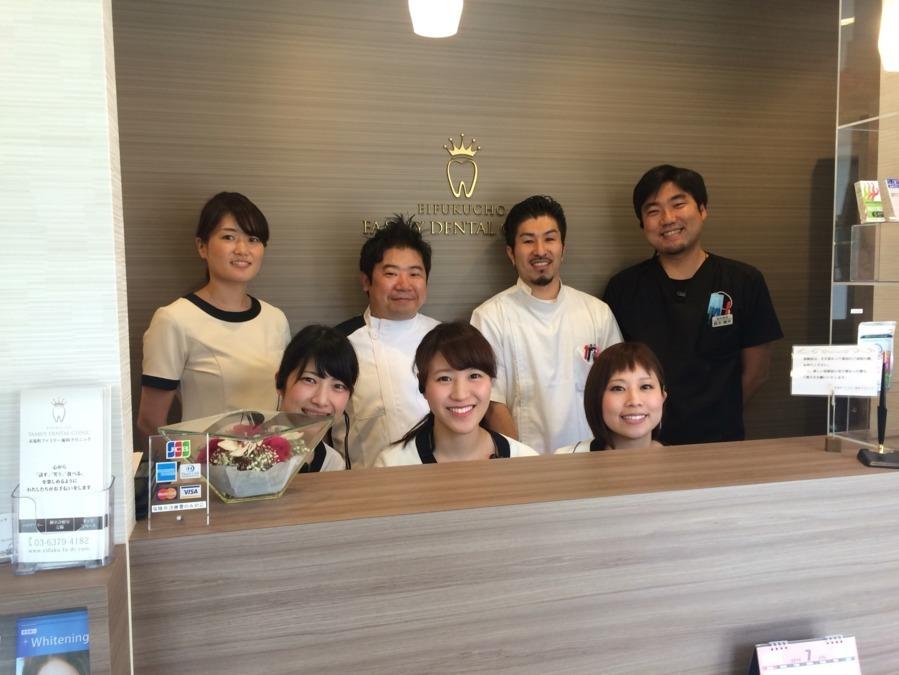 永福町ファミリー歯科クリニック(歯科助手の求人)の写真: