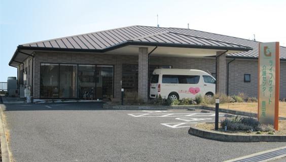 株式会社ライフサポート 豊田南営業所の画像