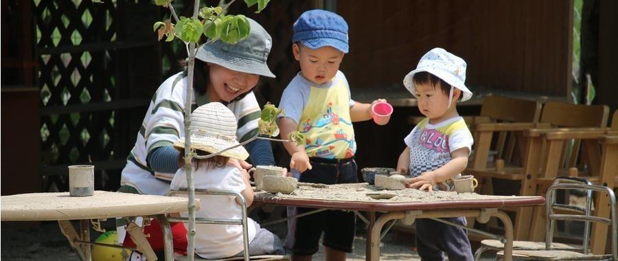 山ノ本保育園の写真1枚目: