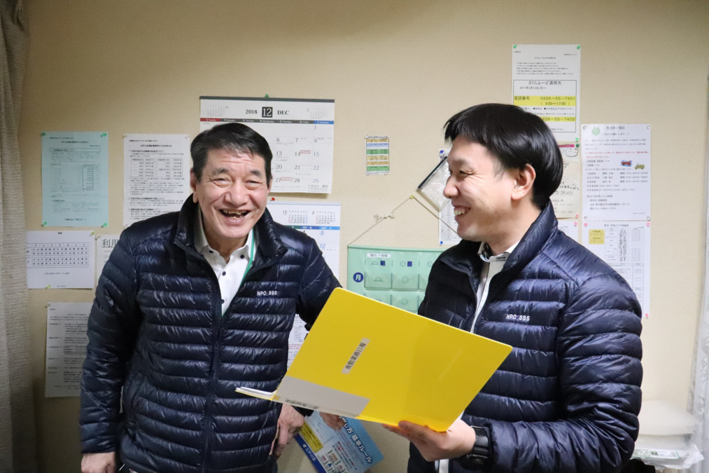 特定非営利活動法人エス・エス・エス クラニア戸塚の画像