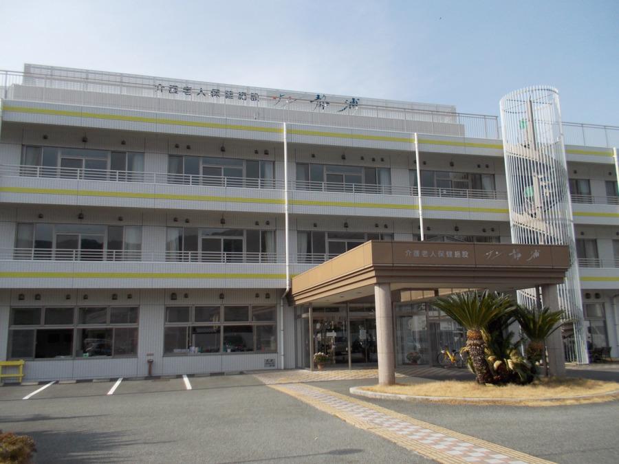 介護老人保健施設サン静浦の画像