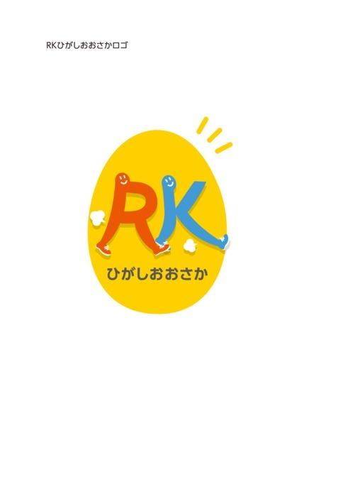 障がい者生活介護 RKひがしおおさかの画像
