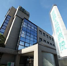 恵愛会松南病院の画像