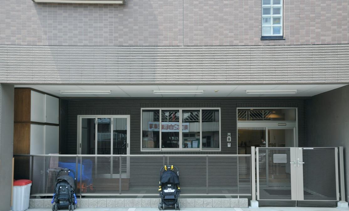 まちの保育園四街道駅前の画像