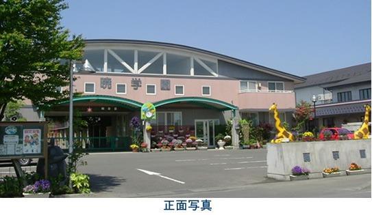 暁学園の画像