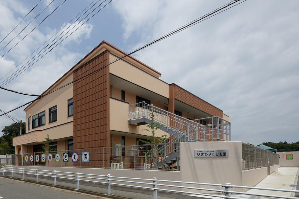 千葉 県 社会 福祉 士 会