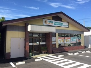 GENKI NEXT新井町の画像