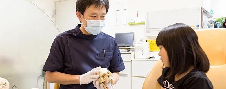 ひざおり歯科クリニックの画像