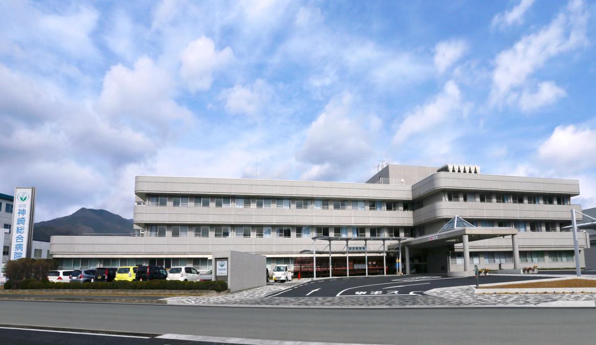 公立神崎総合病院の画像
