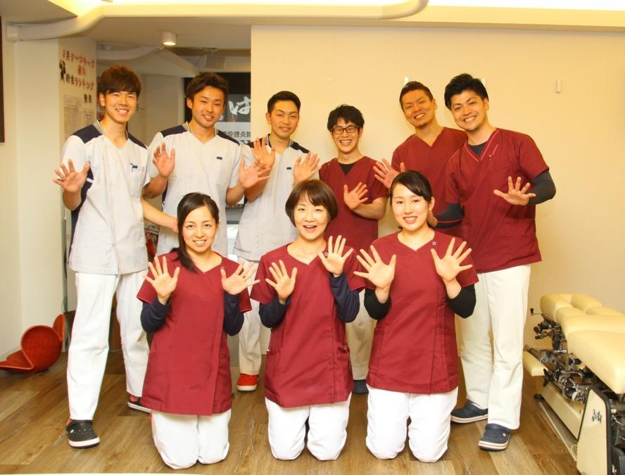 鍼灸整骨院KAI(柔道整復師の求人)の写真1枚目:現在では総勢13人となっております