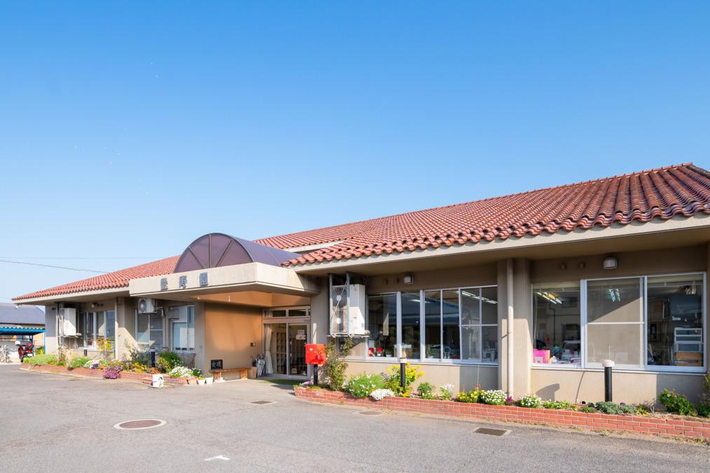 特別養護老人ホーム 豊寿園の画像
