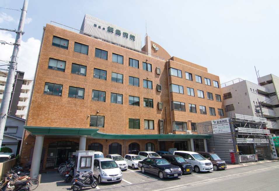 鮫島病院の画像
