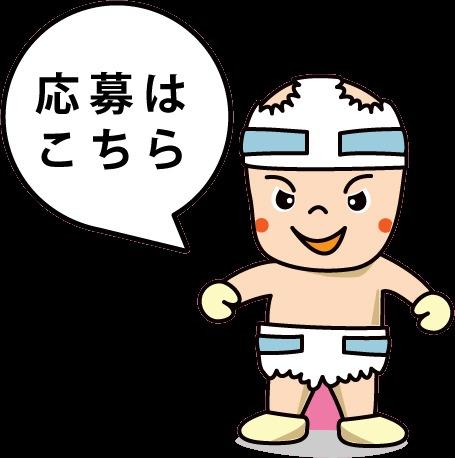 ケア・チーム大田株式会社の画像