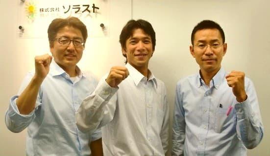 株式会社ソラスト 京都第一赤十字病院の画像