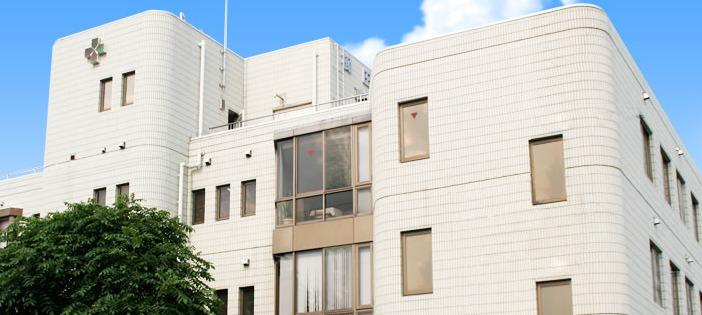 櫛田病院の画像