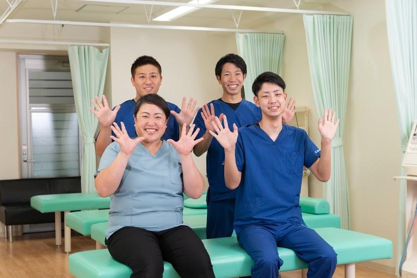 健笑堂かく鍼灸接骨院 賀来院の画像