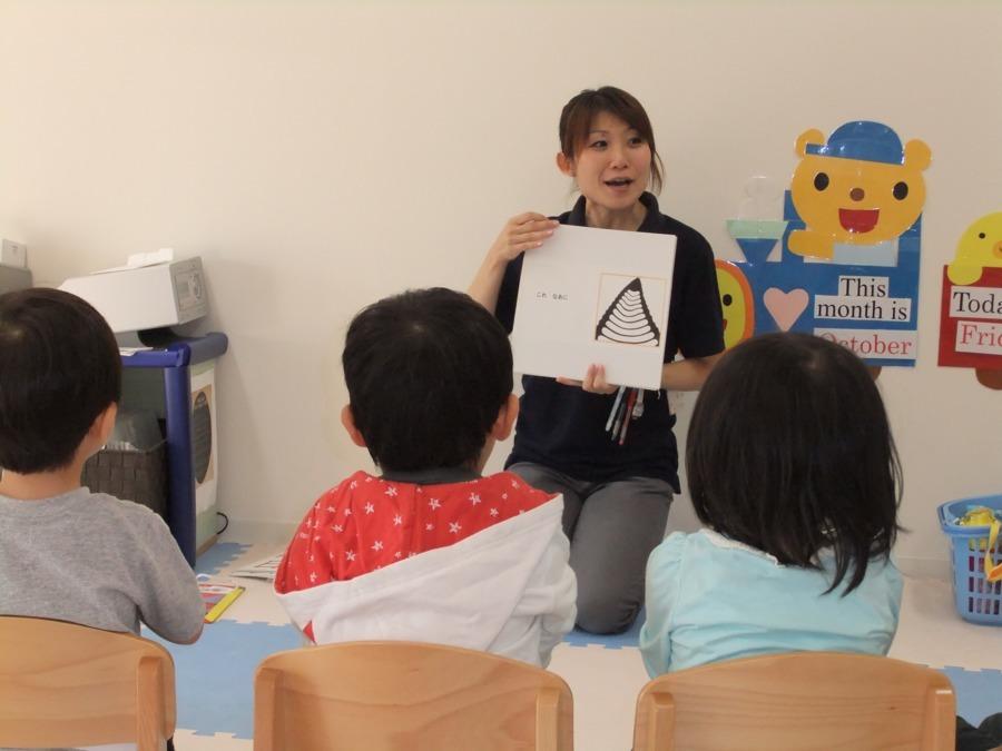 さくらインターナショナルスクール千代田校