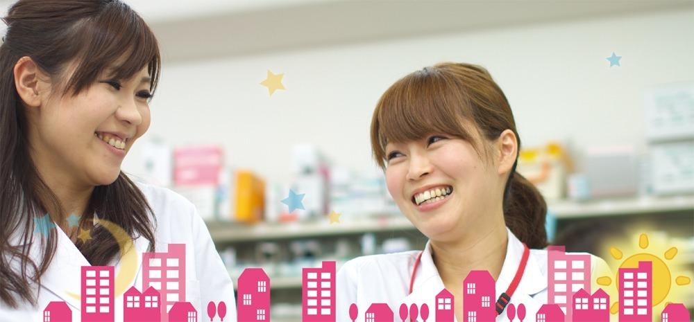 青葉堂薬局 八尾店の画像