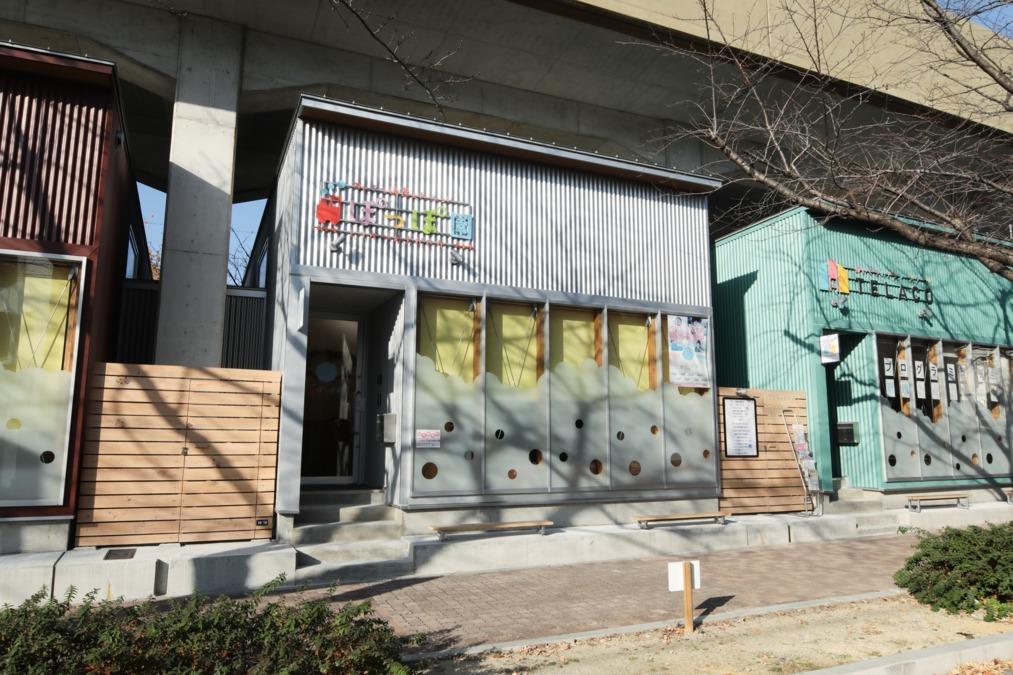 めいてつ保育ステーション白壁尼ケ坂ぽっぽ園の画像