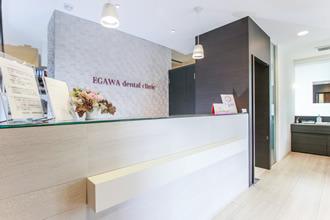 江川歯科医院の写真: