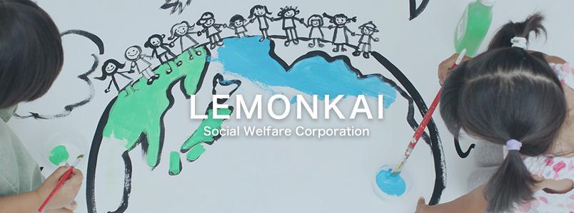就労継続支援A型事業所ビーケーレイモンド(仮)の画像