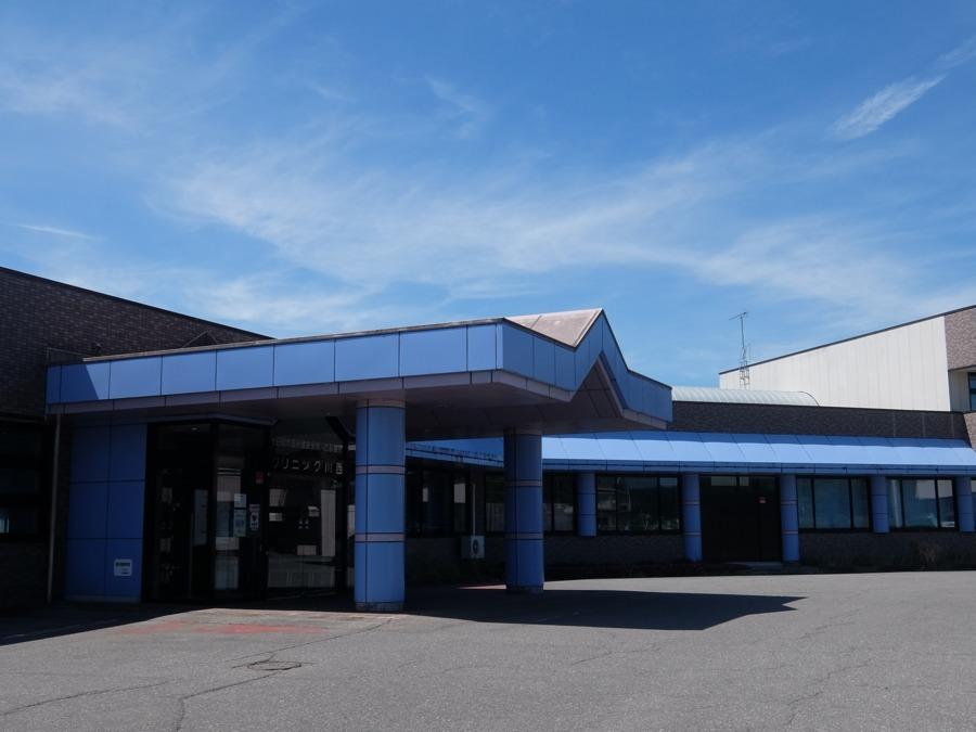 十日町市国保川西診療所の画像