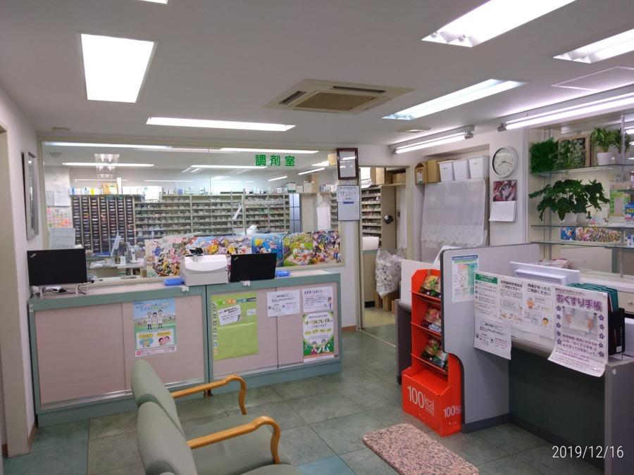 田無調剤薬局の画像