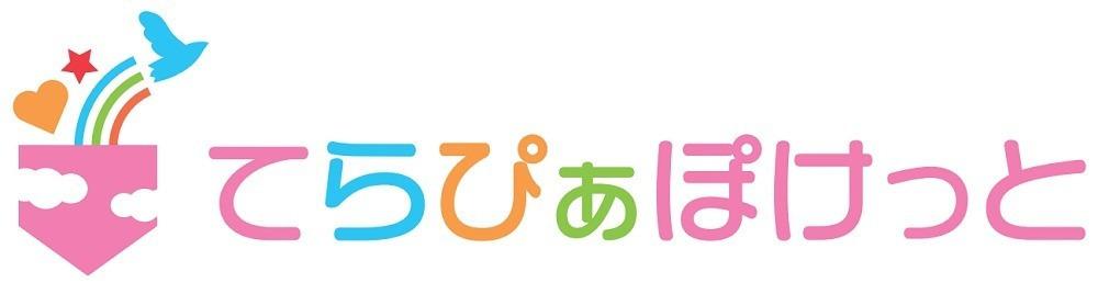 児童発達支援てらぴぁぽけっと西田辺教室の画像