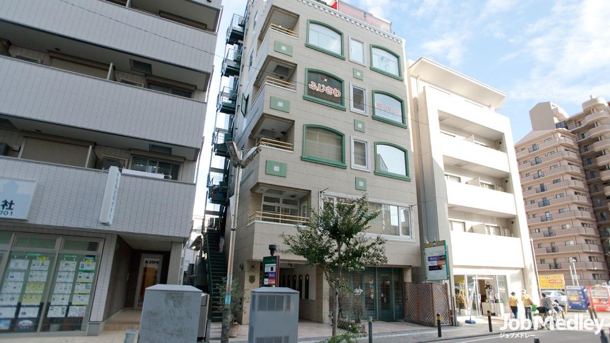 大川カイロプラクティックセンター ふじさわ整体院(整体師/セラピストの求人)の写真:藤沢駅より徒歩で3分、通いやすい場所にあります