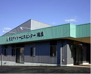 東濃デイサービスセンター 滝呂(介護職/ヘルパーの求人)の写真:
