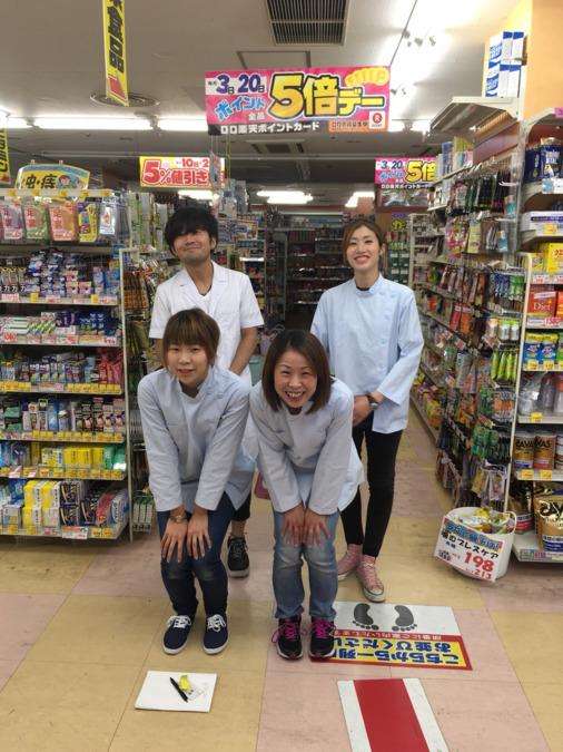 ダイコクドラッグ 天神橋筋6丁目店(登録販売者の求人)の写真1枚目: