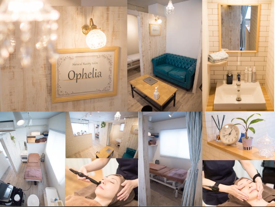 Opheliaの画像