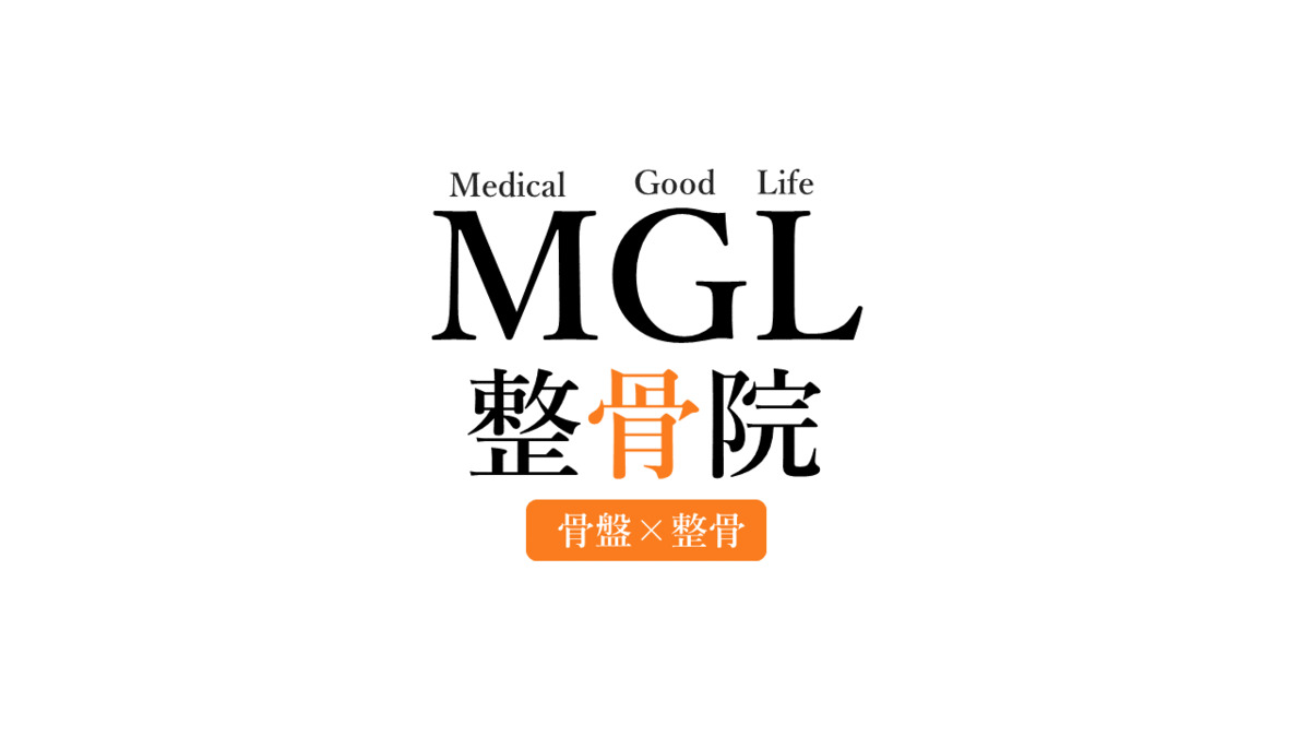 MGL整骨院 桂東口整骨院の画像