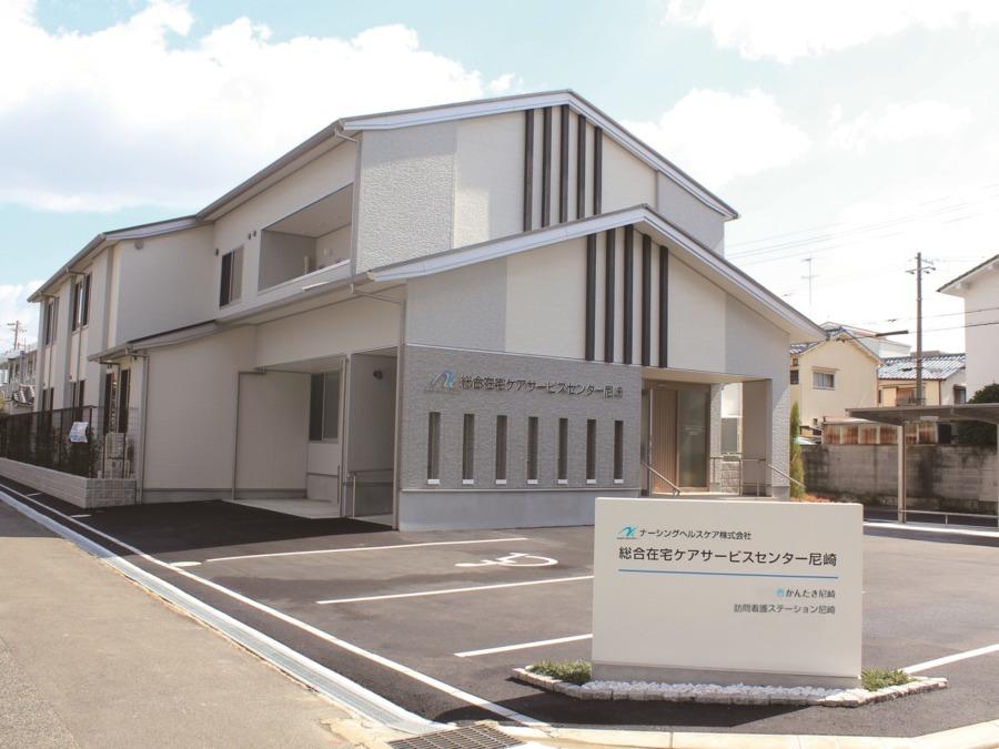 かんたき尼崎(看護小規模多機能型居宅介護)の画像