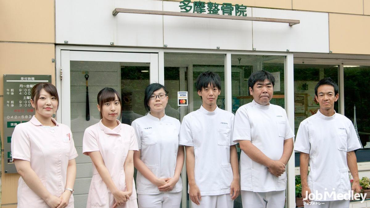 多摩鍼灸整骨院 JR日野院(あん摩マッサージ指圧師の求人)の写真1枚目:患者様のことを第一に考えた診療を行っています