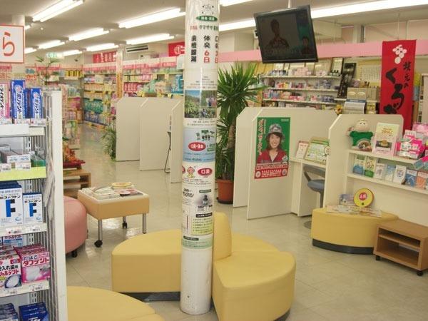 ツルガ薬局 市野々店の画像