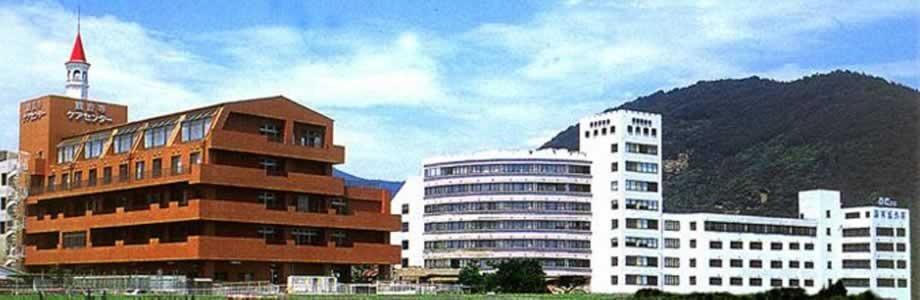 松井病院の画像