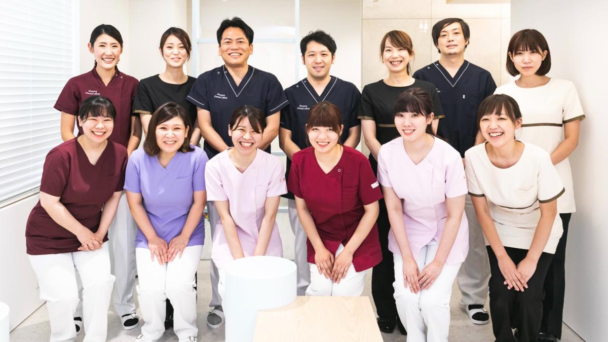 あおぞら歯科クリニック 本院の画像