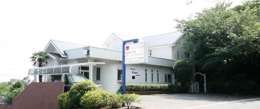 高原歯科医院(安藤歯科・静岡診療所)の画像