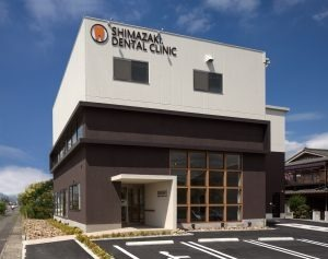 島崎歯科の画像