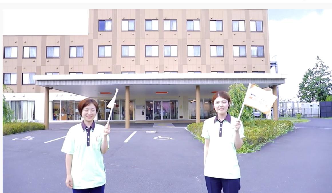 介護老人保健施設メープル小田原の画像