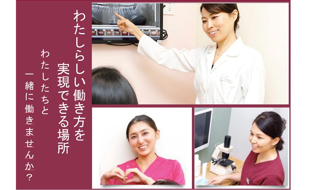 ゆりの木歯科医院の画像