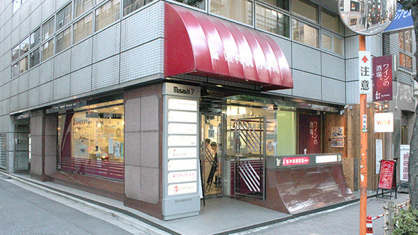 I&H株式会社 阪神調剤薬局 銀座店の画像