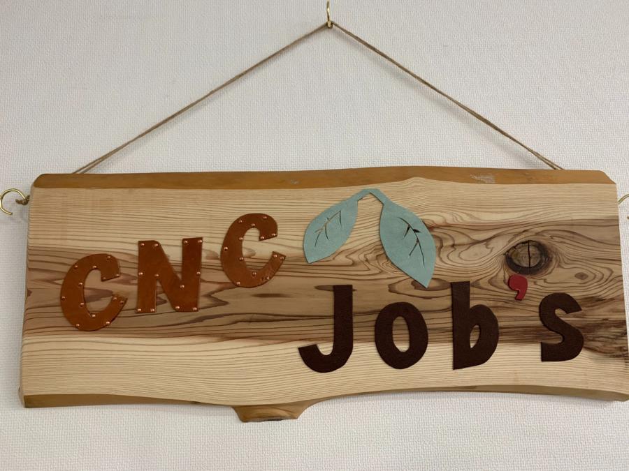 CNC Job's(生活支援員の求人)の写真1枚目: