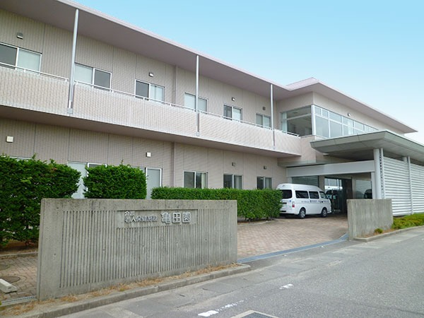 介護老人保健施設亀田園(看護師/准看護師の求人)の写真: