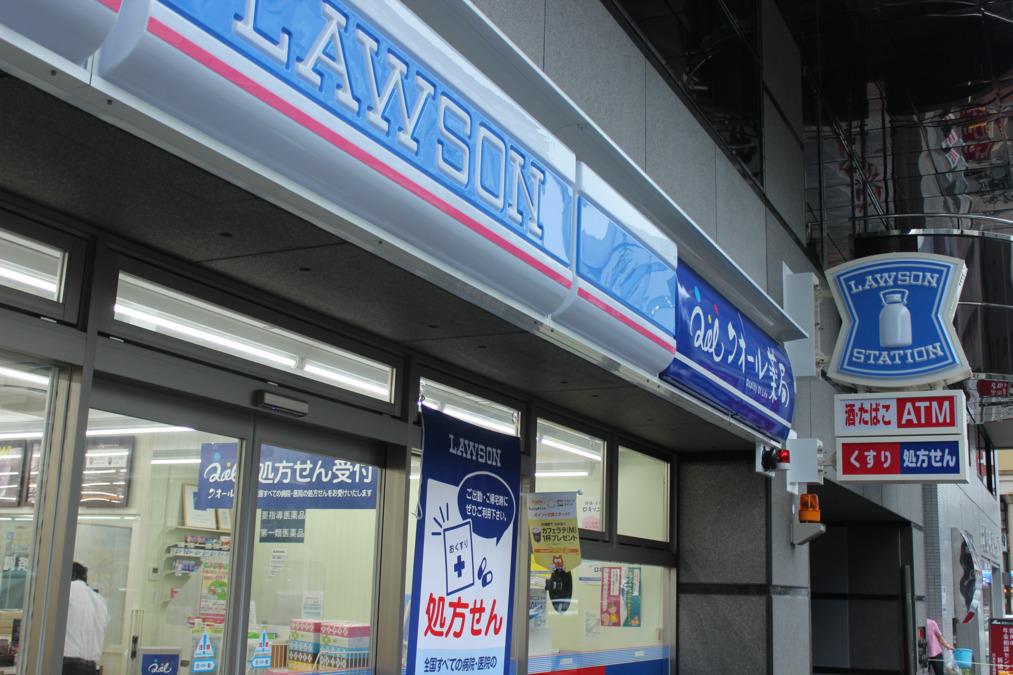 ローソン江戸川松江二丁目店の画像