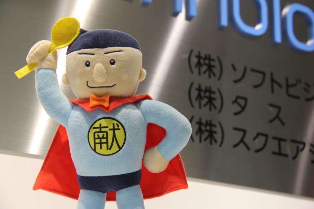 株式会社タス 大阪オフィスの画像